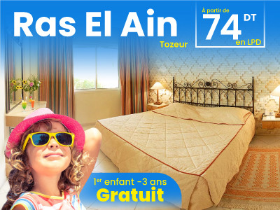 Ras-El-Ain-Tozeur