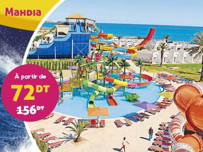 Thalassa-Mahdia-Aquapark-min