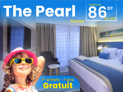 the-pearl