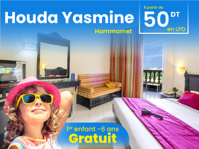 Houda-Yasmine-Hammamet