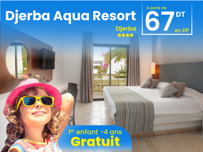 djerba-aqua-resort